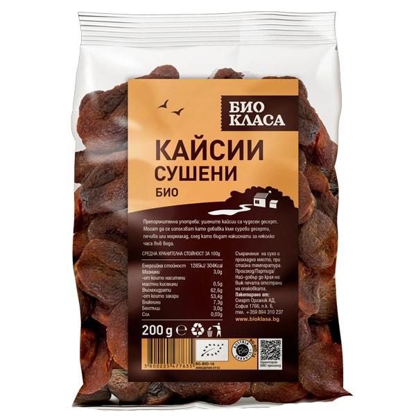 Кайсии сушени 200 g