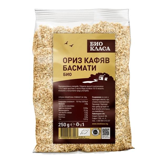 Кафяв ориз Басмати 500 g