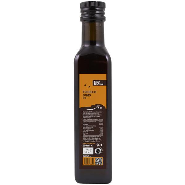 Тиквено олио 250 ml